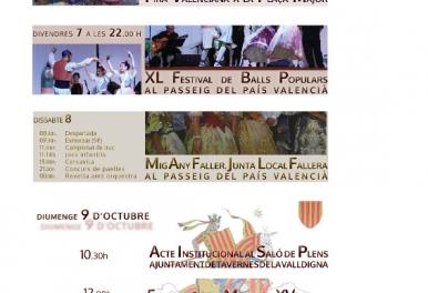 Concierto del 9 d'Octubre de la Societat Instructiva Unió Musical de Tavernes de la Valldigna